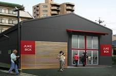 Juke★box